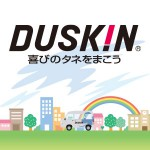 ダスキン東広島支店について